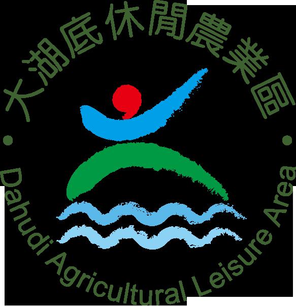 大湖底休閒農業區